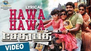 Hawa Hawa Song with Lyrics | Sethupathi | Vijay Sethupathi | Remya Nambeesan | Nivas K Prasanna