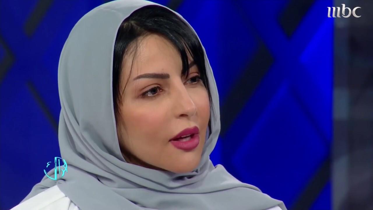ملاك الحسيني تتأثر في الحلقة من أهالي ذوي الاحتياجات الخاصة وقصص البحث عن العلاج Youtube