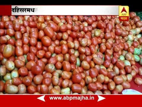 मुंबई : दहिसरमध्ये 300 किलो टोमॅटोची चोरी