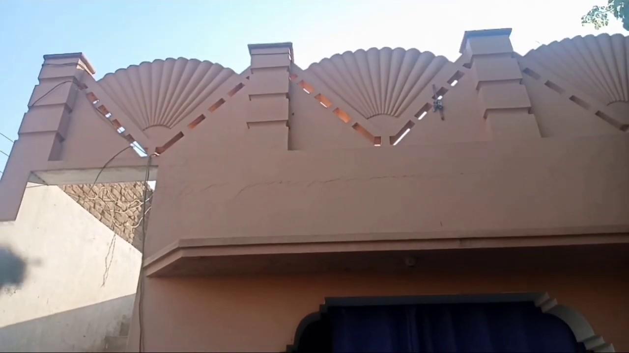 Makan aur gharon ki front design house design//home//house ...