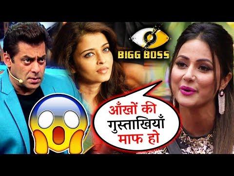 Salman Remembers Aishwarya Rai On Bigg Boss 11, Karan Patel SLAMS Hina Khan