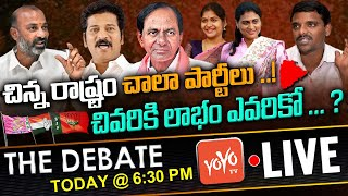 LIVE: The Debate On  New Political Regional Parties In Telangana | CM KCR | YS Sharmila | YOYO TV