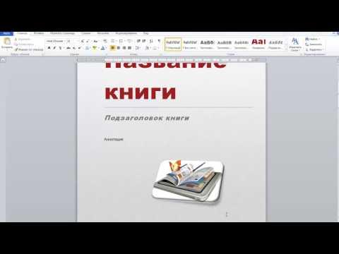 Электронные книги маркетинг
