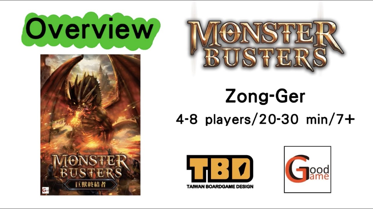 Designer Zong-Ger shows you how to play Monster Busters!