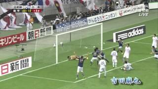 日本代表サッカーゴール集