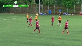 Поле 2 2 ДЮСШ 15 8 2 Turkey Soccer Team Матч полностью