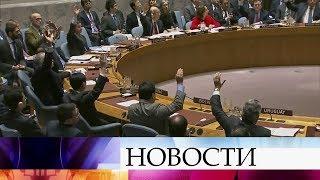 Экстренная сессия Генассамблеи ООН по статусу Иерусалима может состояться уже на этой неделе.
