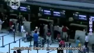 (UFO星際揭秘)中國因UFO關閉機場