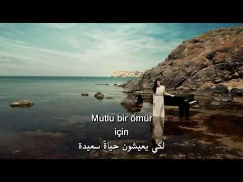Turkish sad songs