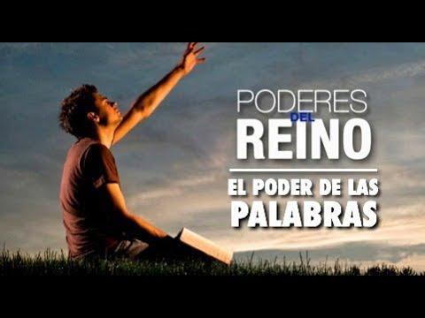051 EL PODER DE LAS PALABRAS / OMAR HERNANDEZ