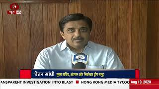 PM Modi to inaugurate submarine optical fibre cable connecting Chennai and Port Blair