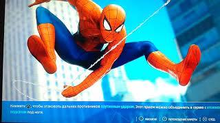 человек паук 3 серия