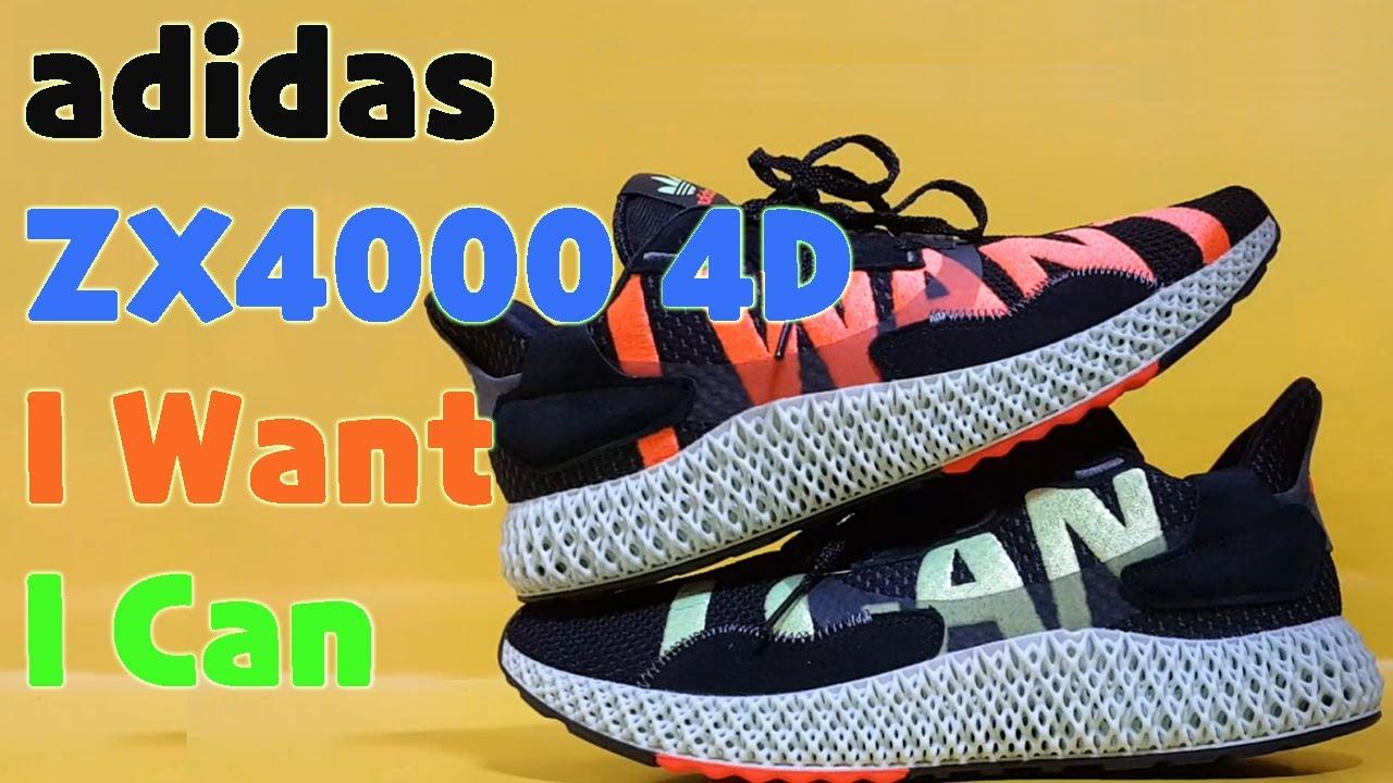 adidas zx 4000 4d i want i can avis