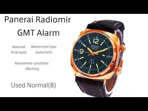 best website ff59d 5be60 Panerai Radiomir GMT Alarm PAM00238
