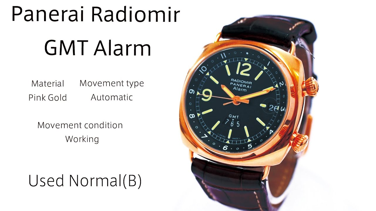 new product 44190 83dbe Panerai Radiomir GMT Alarm PAM00238 - YouTube