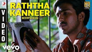 Neerparavai - Raththa Kanneer Video | Vishnu, Sunaina