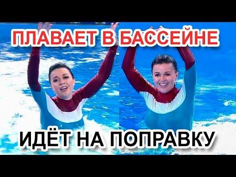 Анастасия Заворотнюк идёт на поправку / Актрису заметили в бассейне