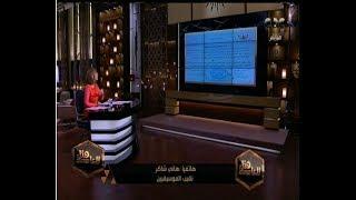 هنا العاصمة | هاني شاكر يهاجم شيرين عبد الوهاب بعد ما فعلته ويحولها للتحقيق