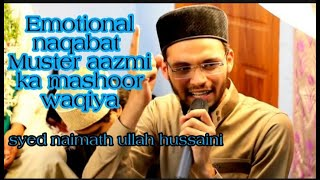 New Naqabath2019-Syed Naimath Ullah Hussaini