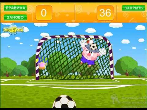 Игра Смешарики Вратарики онлайн