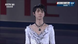 羽生結弦 Yuzuru Hanyu——The Elements of Swan 羽生結弦 検索動画 3