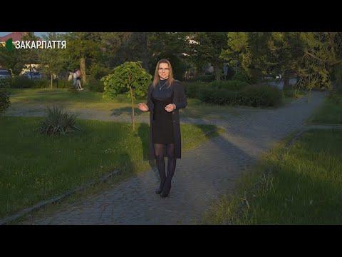 Ethno Vision 23.05.2020