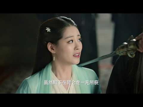 電視劇三生三世十里桃花 Eternal Love(a.k.a. Ten Miles of Peach Blossoms)第五集 EP05 楊冪 趙又廷 CROTON MEGAHIT Official