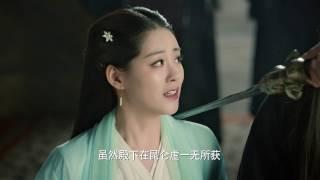 電視劇三生三世十里桃花 Eternal Love 第五集 EP05 楊冪 趙又廷 CROTON MEGAHIT Official