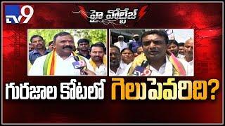 High Voltage Politics : political heat in Gurajala constituency - TV9