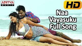 Watch : naa vayasuku full video song || ak rao pk songs dhana raj, tagubothu ramesh subscribe - http://goo.gl/f7kt3 for latest tollywood movies ...