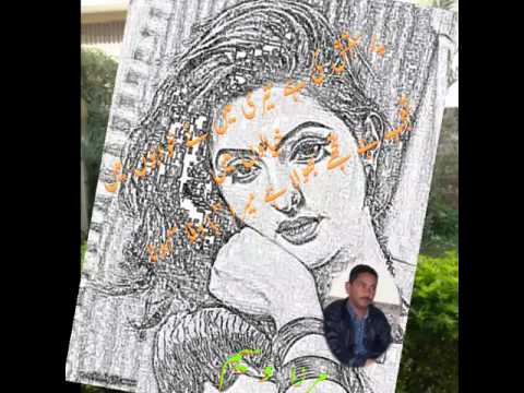 Sada hal chal Ta Theek Jeya Waseem Mirza jhelum