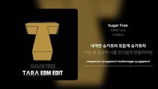 티아라(T-ara) - Sugar Free | 가사 (Synced Lyrics)