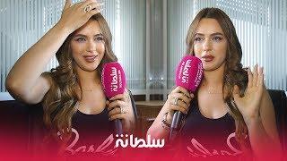 خولة بن عمران تنتقذ مصفف شعرها :