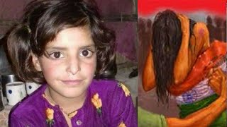 Why our girls are being Raped ?