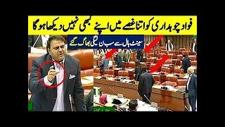 PTI Fawad Chaudhry Speech Today in Senate | 14 October 2018