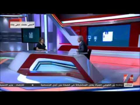 رئيس جمعية رجال الاعمال المصريين الافارقة يحلل قدرة الاقتصاد المصري وبنيته التحتية في مواجهة كورونا