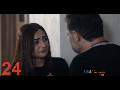 Xabkanq /Խաբկանք- Episode 24