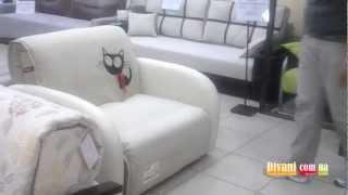 Видеообзор Кресло-кровать Fusion Sunny