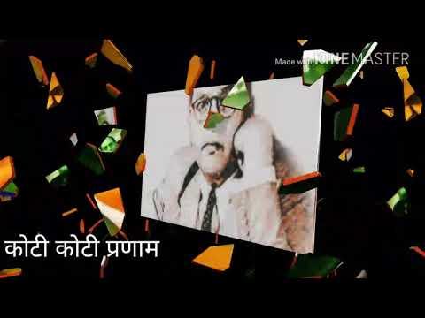 Natvila sonya sansar bhimacha rama n