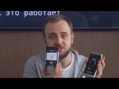 Как платить за все телефоном