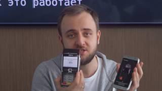 Як платити за всі телефоном