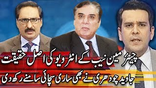 Center Stage with Rehman Azhar | 24 May 2019 | Express News thumbnail
