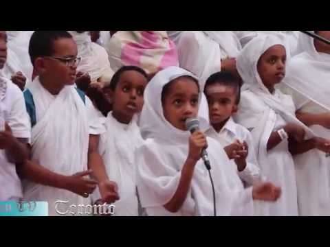 St Mary Ethiopian Orthodox Church Toronto Aug,21,2016 A