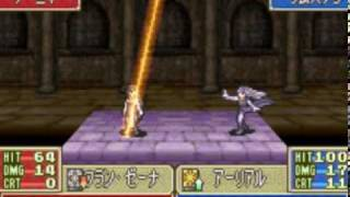 Fire Emblem 7 hack Limstella custom animation in FE7if. Weapon is Aureola.