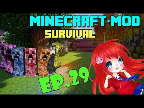 Minecraft+Mod Survival มุ้งมิ้งโหดเว่อร์ EP.29 พิชิตมิวแทงค์สเกลลิตั้น