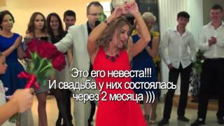 Бросание букета, ведущий Александр Карцев Уфа.