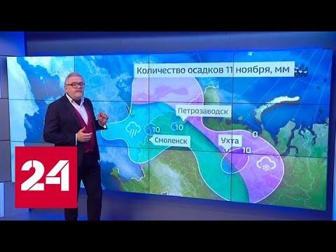 """Погода 24"": циклон"