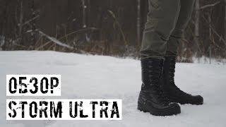 """[ОБЗОР] Зимние ботинки """"1560 STORM ULTRA"""" от Garsing"""