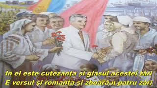 Deschideți inimile toate - Open all hearts (Romanian communist song)