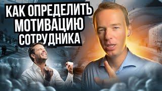видео Мотивация и её роль в управлении персоналом (2)